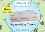 100% organic cotton towels  | baby towels