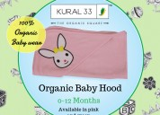 100% organic cotton baby hood | baby hooded towels