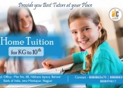 Home tuition in nagpur