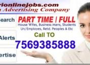 Home based sms sending jobs, home based ad posting