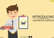 Rental cab service   wagon cab