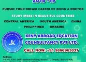 Overseas Educational Consultant