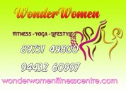 Fitness centre in trichy