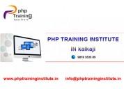 Php training institutes in kalkaji