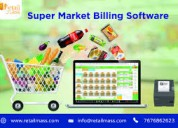 Pos billing software by retailmass