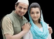 Muslim dudekula matrimony - pay 1 rupee a day