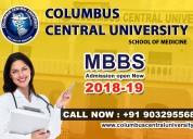 Columbus central medical university