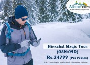 Himachal tour packages for couple | assuretrips