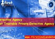 No.1 Matrimonial Detective Agency In Delhi   MI