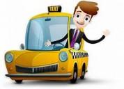 Nts cabs| cab service in neyveli| neyveli travels