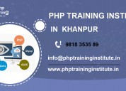 Php training institutes in khanpur