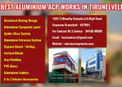 Best acp works –acp extrusion works in tirunelveli