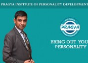 Join personality development claases in jaipur