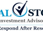 2 days free trial   intraday stock tips- ideal sto