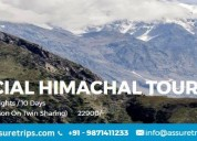 Himachal holiday packages | assure trips