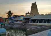 Kanipakam temple timings | kanipakam accommodation