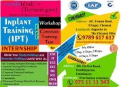 Inplant training in trichy