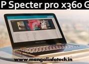 Hp specter pro x360 g1