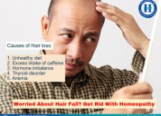 Worried about hair fall? get rid with homeopathy