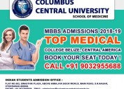 Top medical university in central america