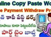 ​just give miss call & get part time jobs - govt r