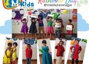 Mkids/ramnagar- international play school
