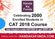 Online cat syllabus for cat exam