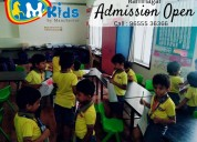 Mkids/ramnagar- international play school
