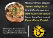 Best biryani ,non veg lunch  ,non veg restaurant ,
