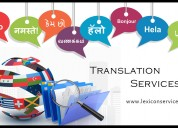 Certified translation services | online translatio