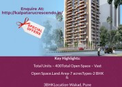 2,3 bhk luxury flats sale in hinjewadi it park pun
