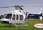Best helicopter on rent for wedding
