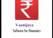 Financial  management software in india