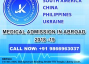 Overseas education mbbs consultant