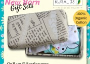 Kural33 ,organic baby gift set , new born gift set