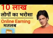 Excellent opportunity to earn from home - govt reg