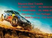Cab for mysore trip  91 93414-53550 / +91 99014-77