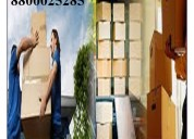 Verified Packers and Movers in Dwarka Delhi