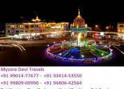 Online taxi booking in mysore  +91 9980909990
