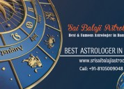 Best astrologer in bangalore – solve all problems