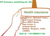Leading health insurance company in rohtak