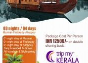 Best kerala honeymoon packages