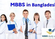 Philippines MBBS consultants in Bangalore