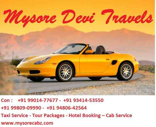 TempoTraveller From Mysore to Coorg +91 9980909990