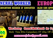 General worker job in europe