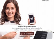 2g mobile phone signal booster in india