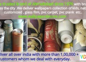 Ambica wallpapers | trusted brand