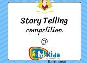 Mkids preschool-ramnagar, preschool in ramnagar,