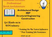 Revit architecture training in indore