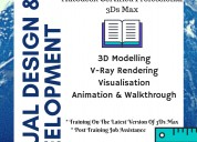 3ds max training in indore
